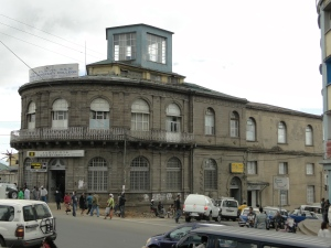 Former seat of the Italian Fascist Party during the 1930s in Addis
