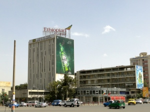 The Finfinne building on Meskel Square provides a good example of horizontal and vertical geometry